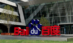 Baidu Plans to Raise Capital in Hong Kong