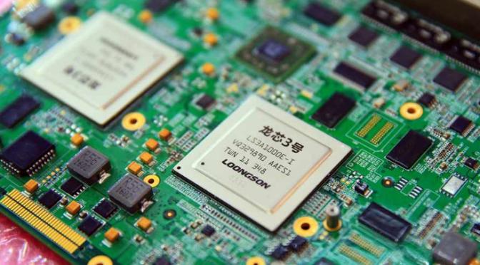 China: Historic breakthrough for CPU developer